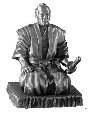 Shogun Master - Les Etains Du Graal